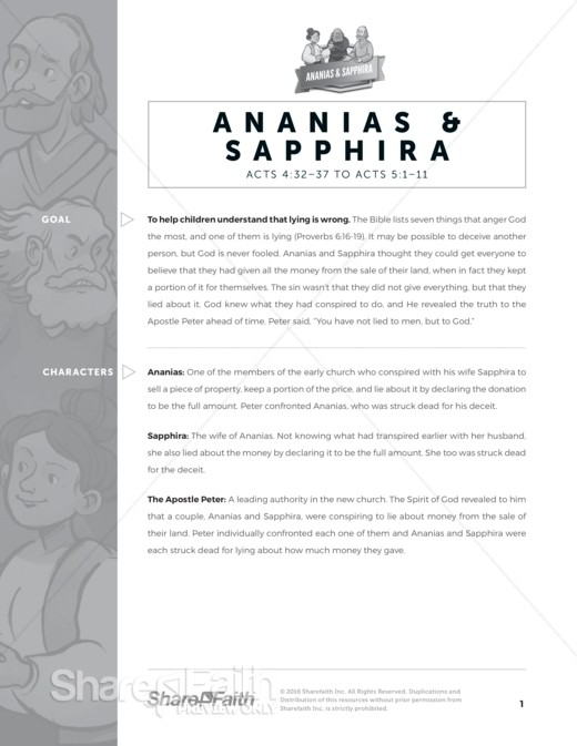 Acts 5 Ananias and Sapphira Sunday School Curriculum