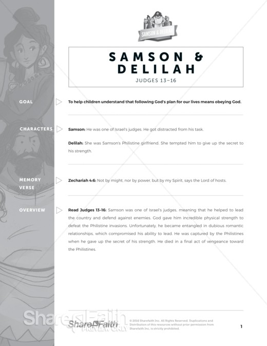 Samson and Delilah Sunday School Curriculum