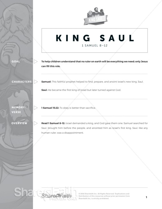 1 Samuel King Saul Sunday School Curriculum