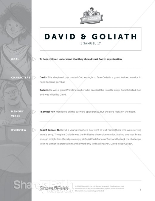 David and Goliath Sunday School Curriculum