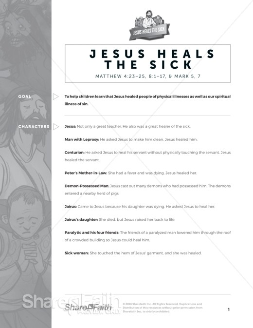 Jesus Heals the Sick Sunday School Curriculum