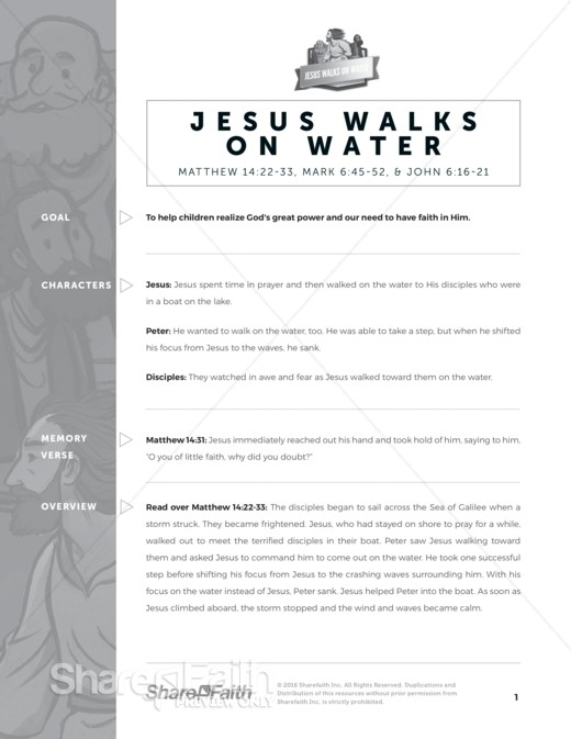 Matthew 14 Jesus Walks on Water Sunday School Curriculum
