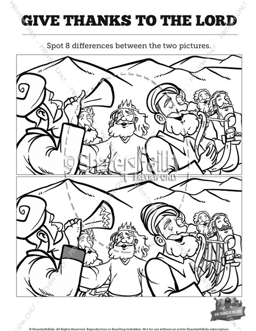 2 Chronicles 20 Give Thanks to the Lord Kids Spot the Difference