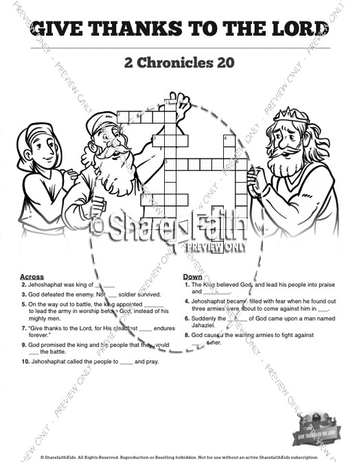 2 Chronicles 20 Give Thanks to the Lord Sunday School Crossword Puzzles