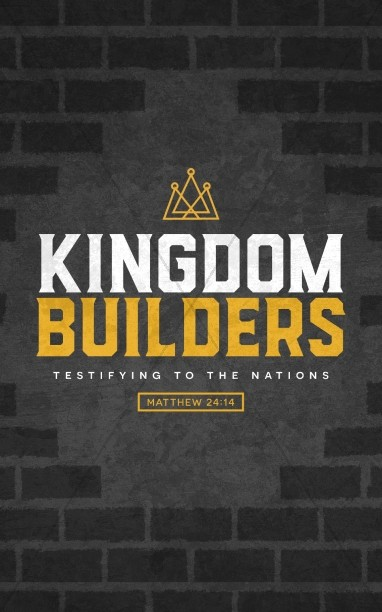 Kingdom Builders Church Bulletin Cover