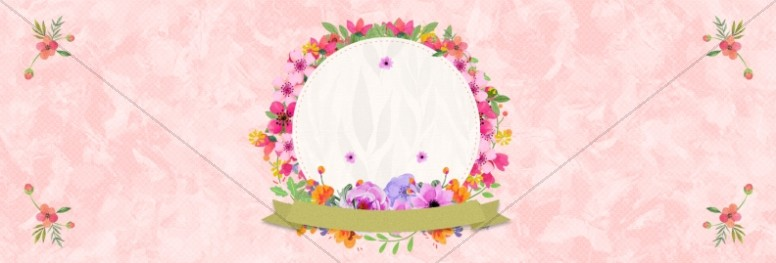 Happy Mother's Day Thank You Mom Website Banner