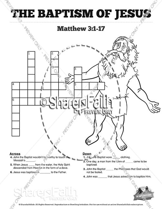 Matthew 3 The Baptism of Jesus Sunday School Crossword Puzzles