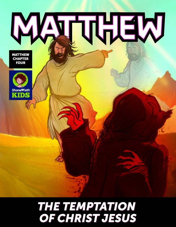 Matthew 4 Jesus Tempted Digital Comic