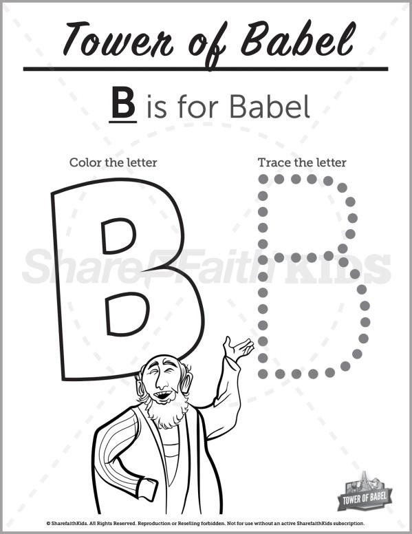 Genesis 11 Tower of Babel Preschool Letter Coloring