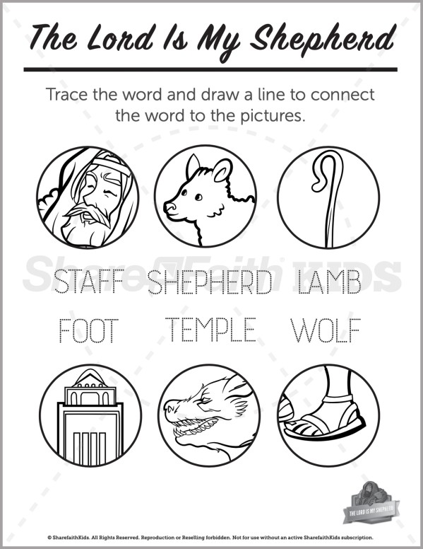 Psalm 23 The Lord is My Shepherd Preschool Word Picture Match