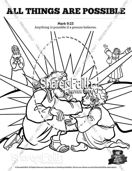 Mark 9 All Things Are Possible Sunday School Coloring Pages