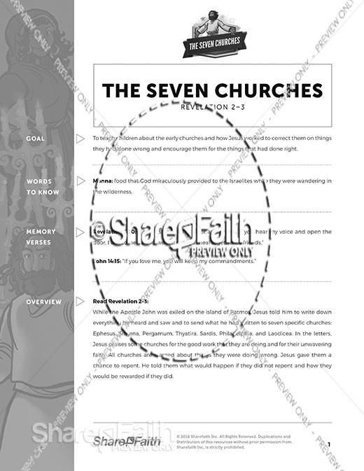 Revelation 2 3 The Seven Churches Curriculum