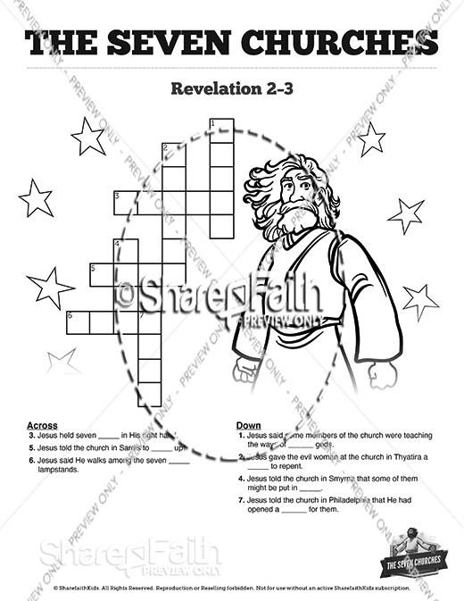 Revelation 2 3 The Seven Churches Sunday School Crossword Puzzles