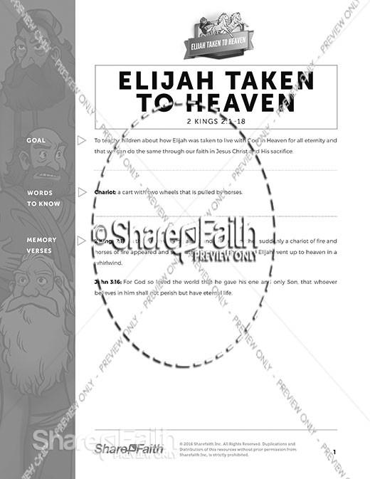 2 Kings 2 Elijah Taken to Heaven Curriculum