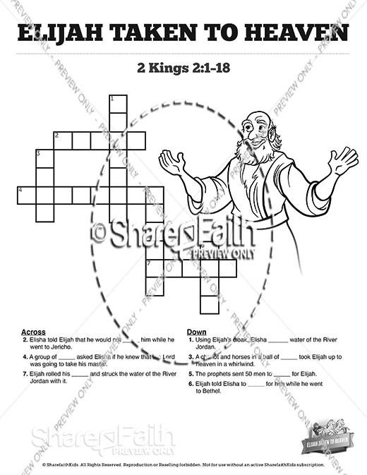 2 Kings 2 Elijah Taken to Heaven Sunday School Crossword Puzzles