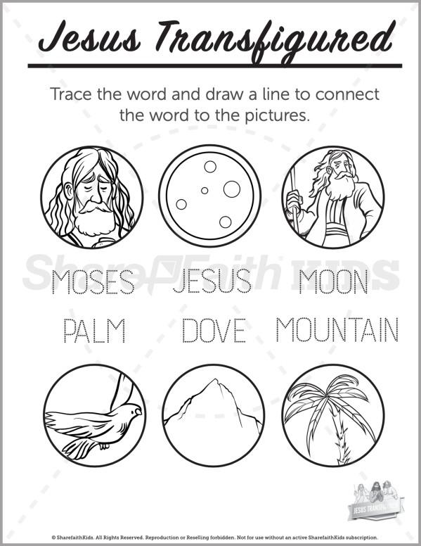 Matthew 17 The Transfiguration Preschool Word Picture Match