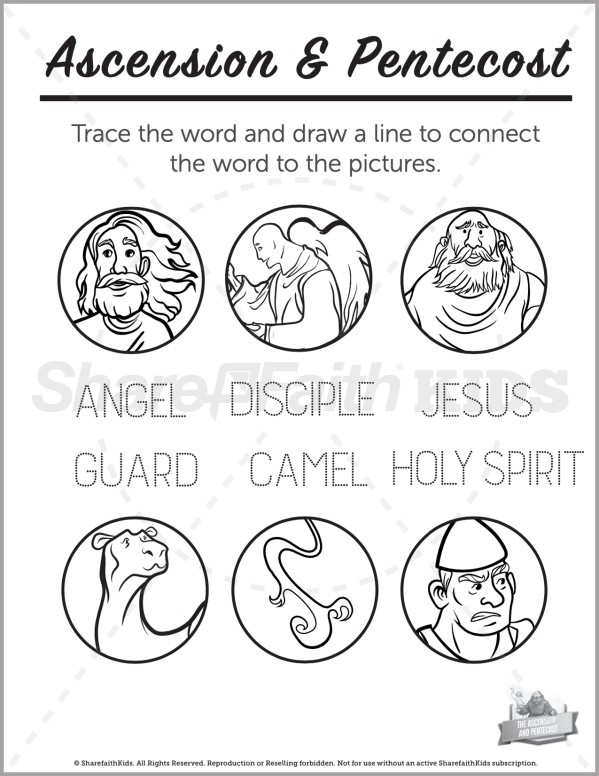 Acts 2 The Ascension and Pentecost Preschool Word Picture Match