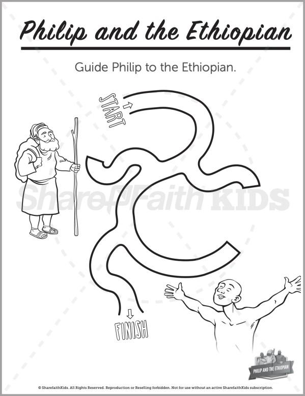 Acts 8 Philip and the Ethiopian Preschool Mazes
