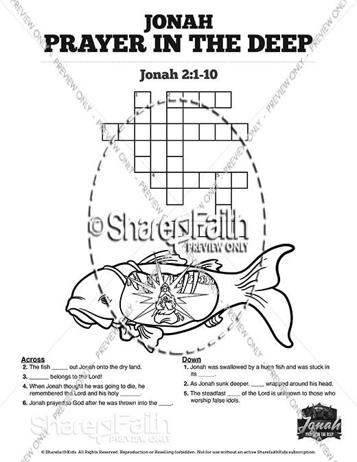 Jonah 2 Prayer in the Deep Sunday School Crossword Puzzles