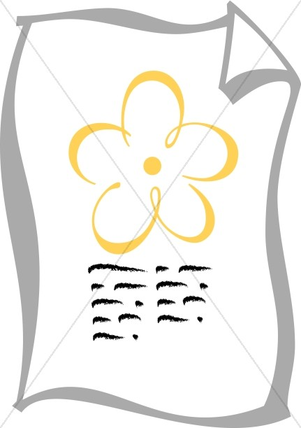 Floral Document Symbol