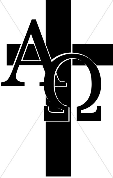Alpha and Omega Simple Cross